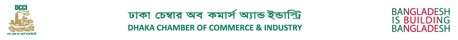 DCCIi Logo