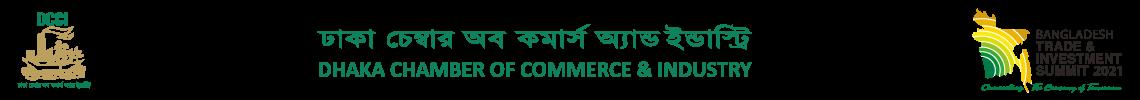 DCCI :: Dhaka Chamber of Commerce & Industry