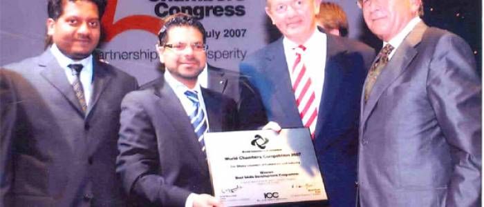 World Chambers Competition Award 2007