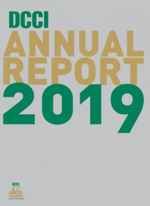 Annual Report-2019