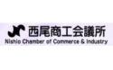 Nishio Chamber of Commerce & Industry