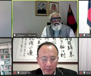 """DCCI webinar on """"Country Competitiveness of Bangladesh: Key Reforms in Doing Business"""""""