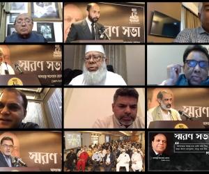 Memorial programe of Late Alhaj Anwar Hossain