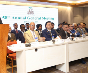 58th Annual General Meeting of  DCCI