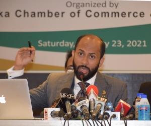 Meet the Press of DCCI held