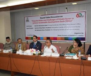Participation of private sector to be increased more to achieve SDGs: DCCI Round Table