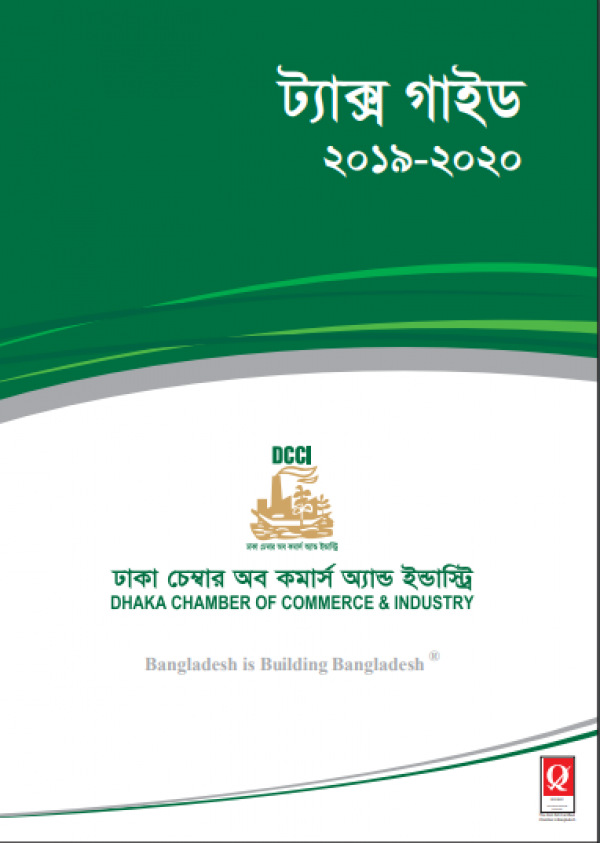 Tax Guide 2019-2020
