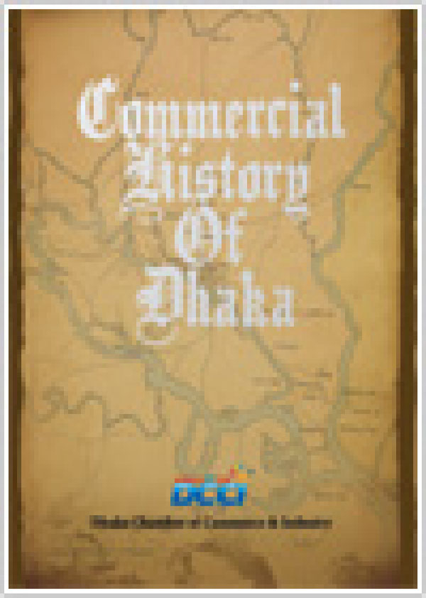 Commercial History of Dhaka