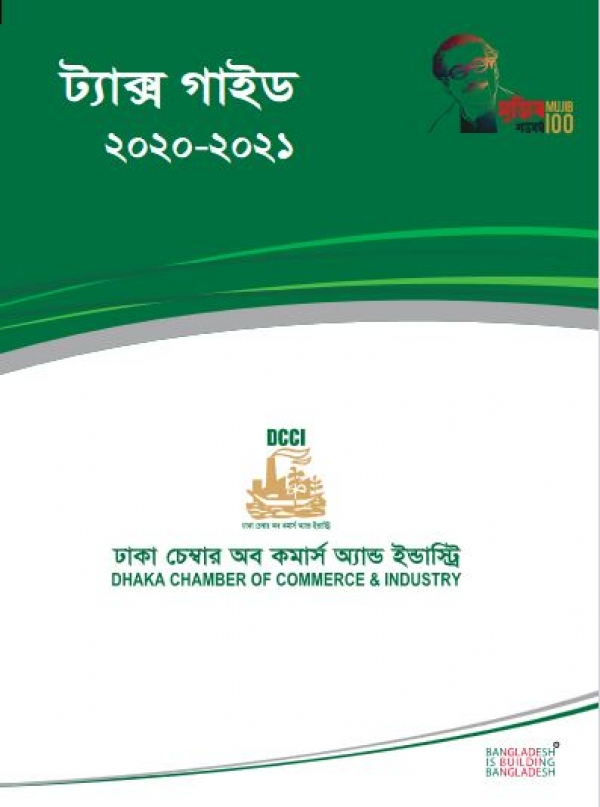 Tax Guide 2020-2021